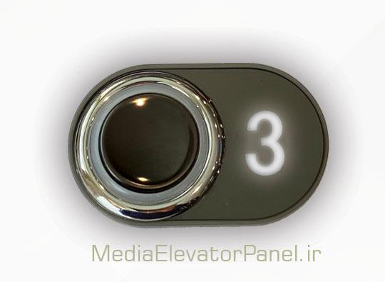 کلید آسانسور M103 مشکی