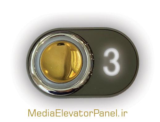کلید آسانسور M103 طلائی