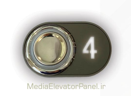 کلید آسانسور M103 نقره ای