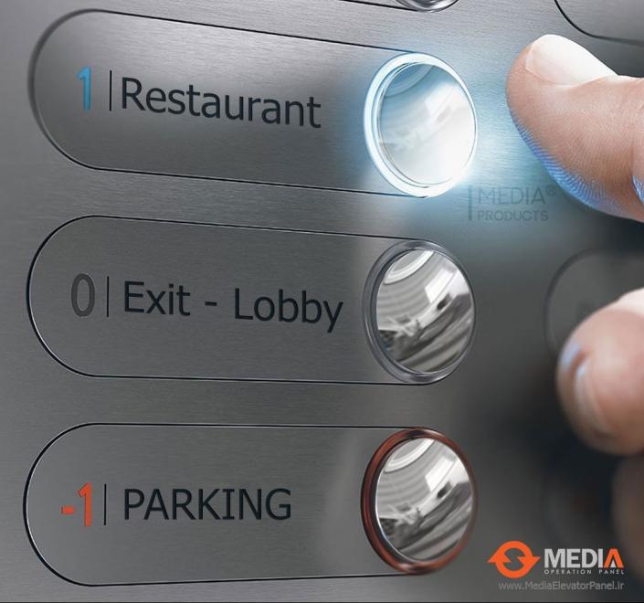 کلید آسانسور مدل T100 همراه با پلاک راهنمای طبقات ID pelak
