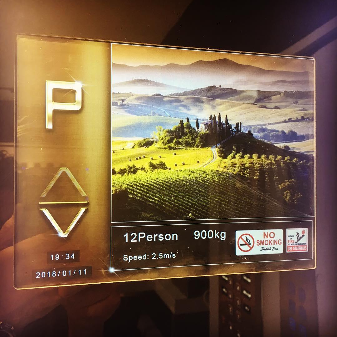 P400 Elevator Display