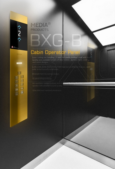 Media Elevator panel Cabin Operator Panel Model: BXG-B 250x1000 mm Standard dimension . Design by MEDIA co.