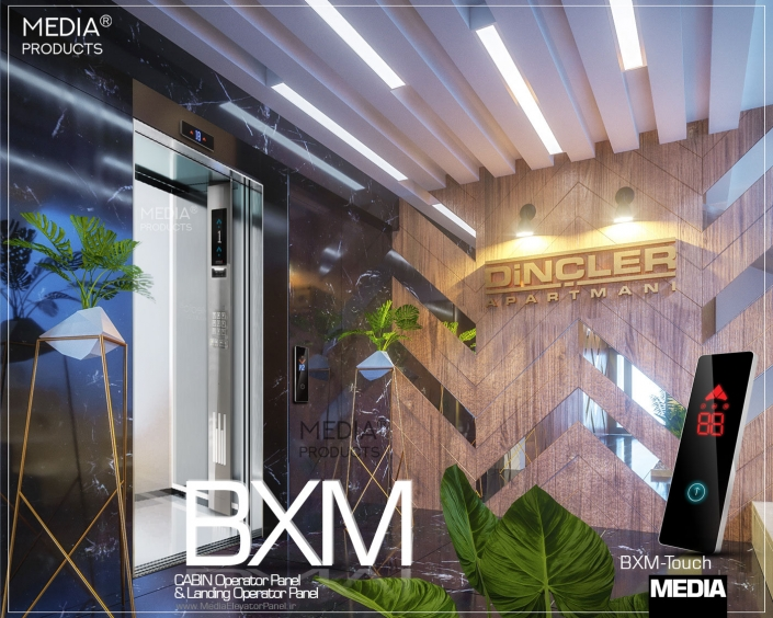 Media Elevator panel Cabin Operator Panel Model: BXM Design by MEDIA co.