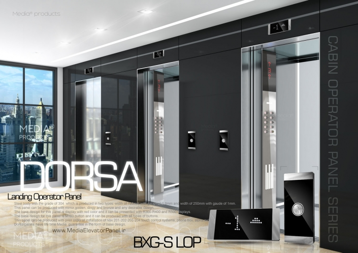Dorsa-cabin-media-elevator2