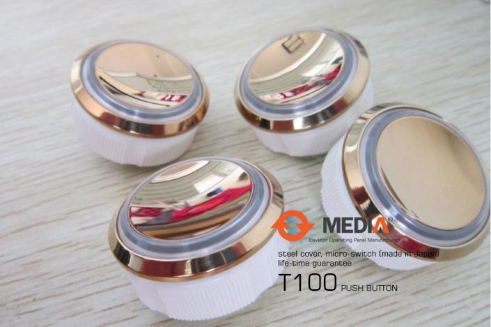 کلید آسانسور T100 تولید شده در شرکت مدیا MEDIA
